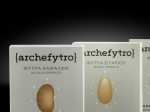 Archefytro Greek Sprouts包装设计