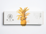 THE 7TH STORE PINEAPPLE PIE包装设计
